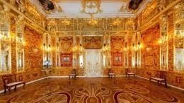Почему обязательно стоит посетить Янтарную комнату вПетербурге