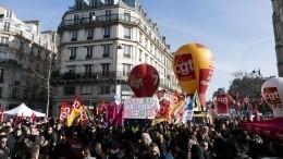 Париж вогне: Как прошла всеобщая забастовка воФранции
