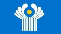 Украина покинула координационные структуры СНГ
