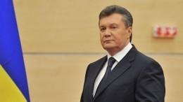 Янукович обвинил лидеров ЕСвпредательстве