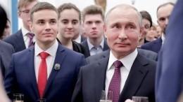 Лучшие излучших: Путин вручил премии молодым ученым зауникальные открытия