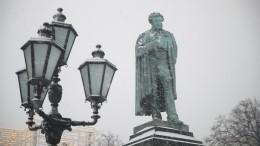 Какие тайны скрывает гибель Александра Пушкина— репортаж