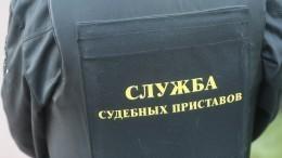 Приставы начали проверку поинциденту ссотрудницей, нахамившей людям вМоскве