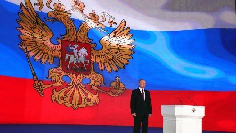 Названа дата обращения Путина спосланием Федеральному собранию