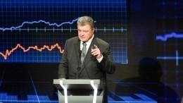 Скандал сподкупом голосов избирателей разгорается наУкраине