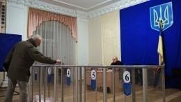 Россия небудет направлять наблюдателей наукраинские выборы