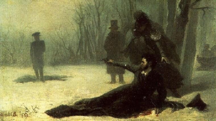 Последний выстрел А. С. Пушкина