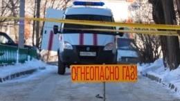 Более 40 человек эвакуированы из-за хлопка газа вПетропавловске