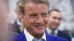 Путин наградил Грефа орденом «Зазаслуги перед Отечеством»