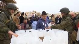 Российские военные доставили гуманитарную помощь всирийскую Махарду