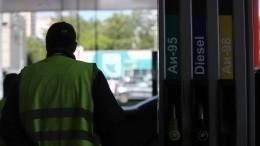 ВПетербурге ищут водителя, сбившего заправщика наАЗС— видео