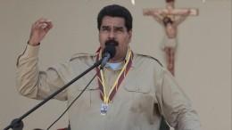 Мадуро прибыл накрупнейшие гражданско-военные учения вВенесуэле