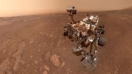 Неземная красота: Планетоход Curiosity заснял панораму Марса