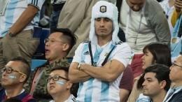 Интерпол разыскивает аргентинских болельщиков, оставшихся вРоссии после ЧМ