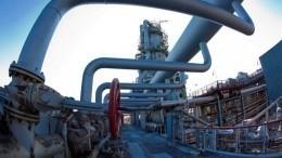 «Нафтогаз» отказался продлевать контракт потранзиту российского газа