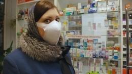 Роспотребнадзор: Четыре тысячи школ идетсадов вРоссии закрыты из-за гриппа иОРВИ
