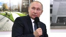 Путин призвал креализации всех договоров собманутыми дольщиками
