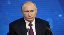 «Неотвлекайся»: Путин дважды сделал замечание Минниханову— видео