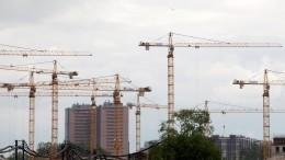 Видео: Госсовет обсудил квартирный вопрос насессии вКазани