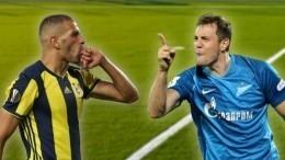 «Зенит» против «Фенербахче»— где посмотреть трансляцию матча онлайн