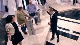 «Досвидос!»: Украинскую журналистку выгнали изстудии канала «Россия 1»— видео