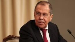 «Печально»— Лавров прокомментировал новые антироссийские санкции ЕС— видео