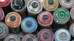 Лайфхак: Как без перчаток покрасить вещь краской избаллончика