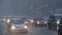 Балканский циклон показал всю мощь вроссийских столицах