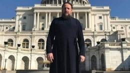 Украина депортировала архимандрита канонической церкви вСША