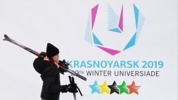 Видео: Участники Универсиады готовятся кстарту игр вКрасноярске