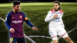Где смотреть онлайн матч «Лион»— «Барселона» 19февраля