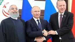 Видео: Очем договариваются навстрече вСочи лидеры России, Турции иИрана