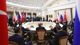 «США теряют союзников»: Реакция запада насаммит России, Турции иИрана вСочи