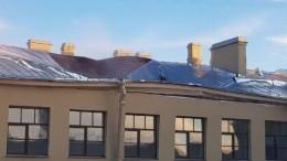 Стала известна причина обрушения крыши здания ИТМО вПетербурге