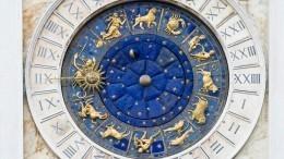 Что приготовила грядущая неделя: Астрологический прогноз для всех знаков зодиака