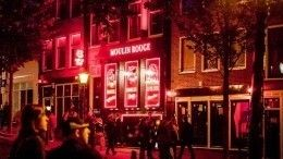 «Это унизительно»: Власти Амстердама хотят реформировать «Квартал красных фонарей»