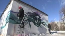 Видео: ВПетербурге появилось граффити спортретом Егора Летова