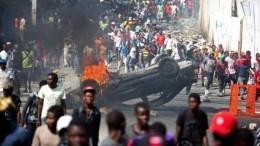 Протестующие наГаити потребовали отставки президента