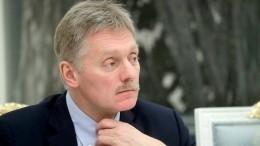 Песков прокомментировал арест американского инвестора Майкла Калви