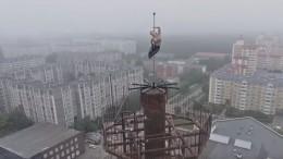 Видео: россиянка исполнила самый опасный танец напилоне