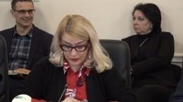 Видео: Украинский чиновник случайно включил порно назаседании