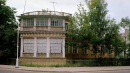Видео: Как выглядит дом, где жил Пушкин ссупругой после венчания