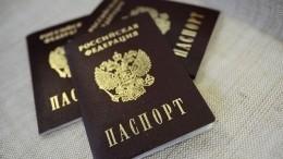 Видео: россияне стали чаще менять имена