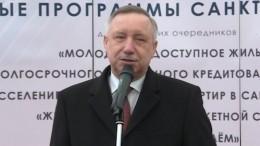 Видео: Глава Петербурга вручил вКронштадте ключи отквартир молодым семьям