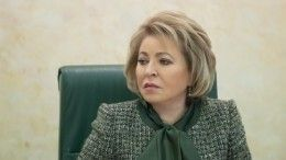 Видео: Валентина Матвиенко встретилась вБрунее ссултаном
