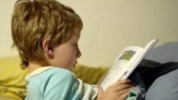 Украина запретила ввоз еще 19 российских книг