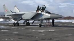 Видео: Морскую авиацию Тихоокеанского флота пополнили два модернизированных МиГ-31БМ