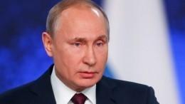 Путин предложил увеличить льготу поналогам нанедвижимость для семей сдетьми