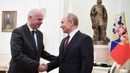 Видео: Путин встретился спрезидентом ФИФА инаградил его орденом Дружбы