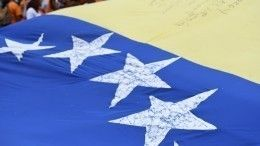 Власти Венесуэлы закрыли морскую границу состровами вКарибском море